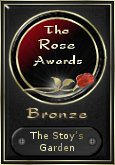 Link to The Rose Awards